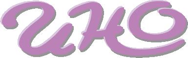 Ино – Български дрехи