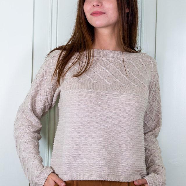 Пуловер Вили в бежово